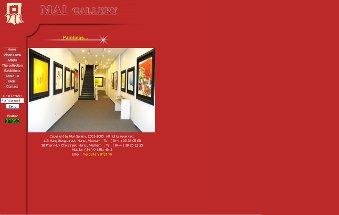 maigallery_website